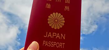 ITパスポート試験